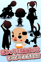 Screenshot of おしゃべり 天気_ちっちゃいおっさん爆笑&萌え天気予報~