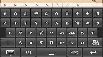 Screenshot of Dinish Keyboard