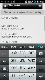 Simplest Diary - screenshot