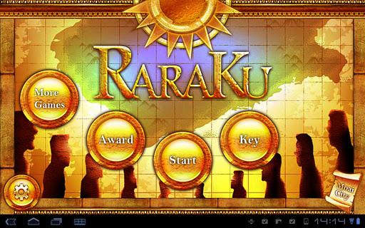 拉拉庫寶石 HD Raraku 平板專用