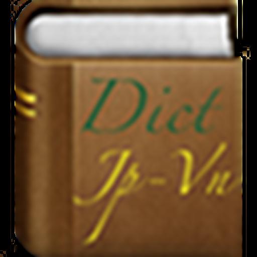 Dictionary Japanese Vietnamese 書籍 App LOGO-APP開箱王