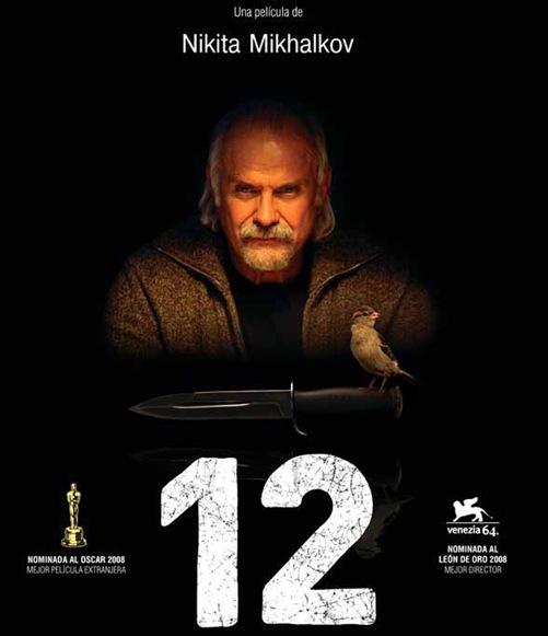 12cine