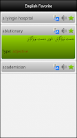 Screenshot of English<>Kurdish (Karzan Dict)