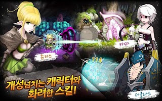 Screenshot of 던전리그 for Kakao
