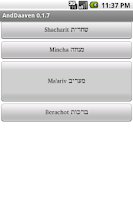 Screenshot of AndDaaven Siddur