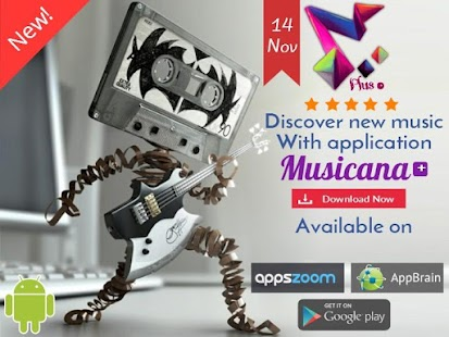 Musicana Plus+ - screenshot