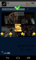 Screenshot of Bollywood Game - Guess Movie