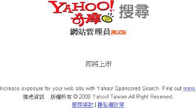 Yahoo SiteExplorer Beta