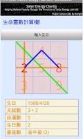 Screenshot of Numerology Number Calculator