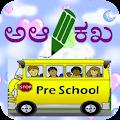 Kannada Alphabets for Kids APK for Bluestacks