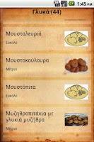 Screenshot of Cretan recipes free