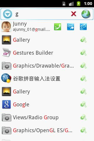 【免費工具App】Aurora Universal Search Pro-APP點子
