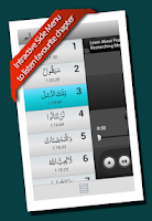 Screenshot of Listen Quran Offline - Free
