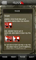 Screenshot of 섯다ON Free