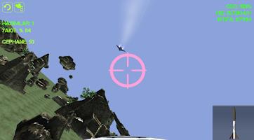 Screenshot of Jet Fighter: Flight Simulator
