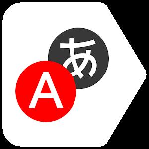 App Yandex.Translate APK for Windows Phone