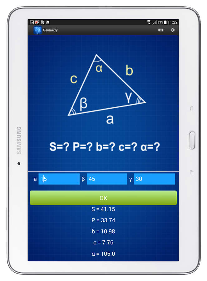 Geometry Calculator Screenshot 14