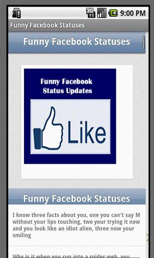 おかしいFacebookのステータスアップデート