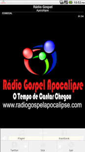 Rádio Gospel Apocalipse - screenshot