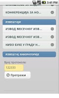 Screenshot of IZJZV
