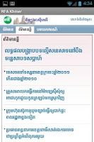 Screenshot of RFA Khmer for Android 4.0+
