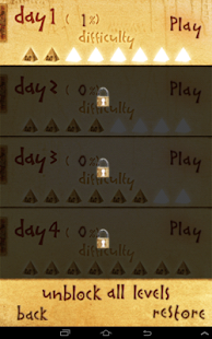 Egyptian Game Puzzle - screenshot