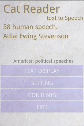 SpeakEnglish 58 human speech