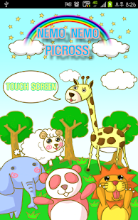 NemoNemo Picross - Animal Farm - screenshot