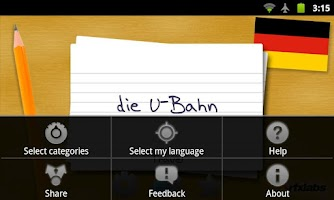 Screenshot of German Flashcards