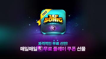 Screenshot of TAP SONIC - Rhythm Action