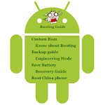 Rooting Guide APK