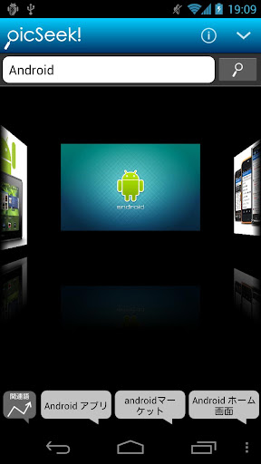 BlueStacks App Player - Free Download - Windows/Mac - Softanga
