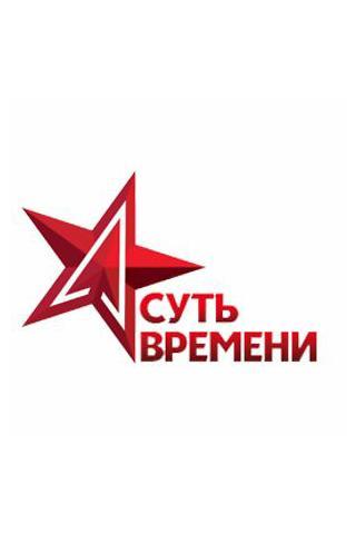 Сталин: ПСС