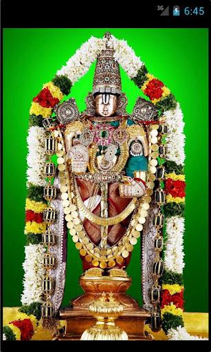 Venkateswara Swamy Mantrams
