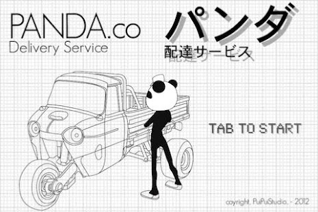 Panda Delivery Service Lite - screenshot