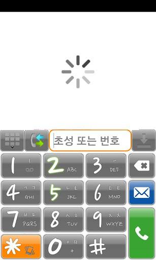 Phone Font-Naver Pen