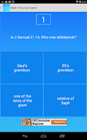 Screenshot of Free Bible Trivia Quiz Game