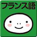 YUBISASHI Phrase book French icon