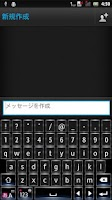 Screenshot of FloatingPrismBlack keyboard