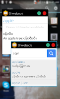 Screenshot of Shwebook Dictionary Pro