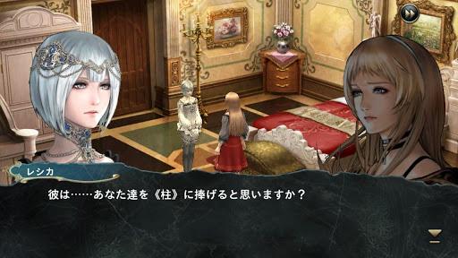 CHAOS RINGS II - screenshot