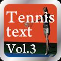 最新テニス技術の教科書Vol.3 icon
