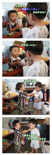 傅小弟與陳阿比(圖二)