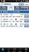 Screenshot of KEIRINオフィシャルアプリ