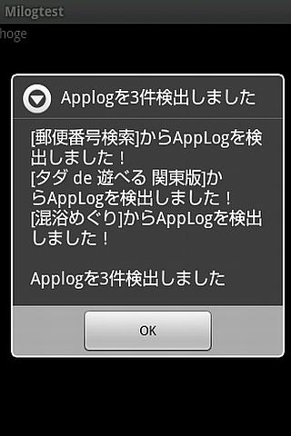 applog search.