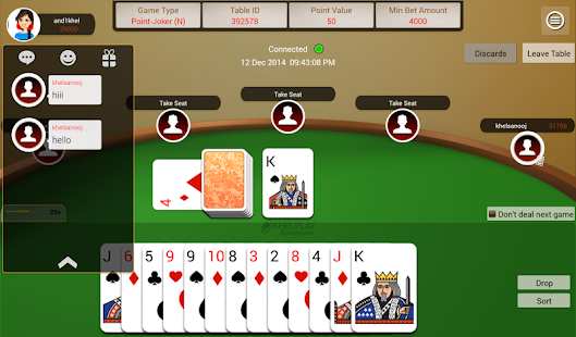 how to play rummy circle in windows phone