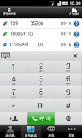 Screenshot of Uwewe - Free VOIP & SMS