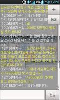 Screenshot of 투자클럽 생방송