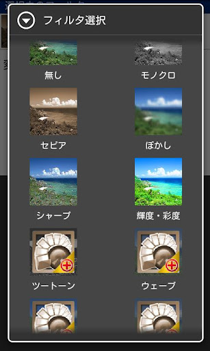 【免費攝影App】Preset camera frame pack cute-APP點子