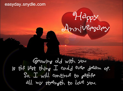 Anniversary eCards - screenshot